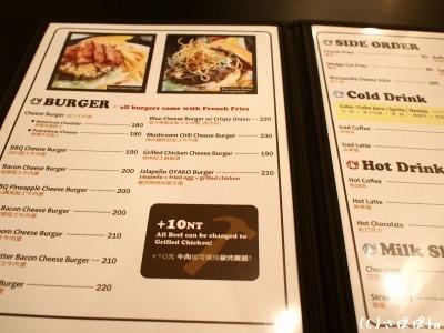 台湾ハンバーガー13