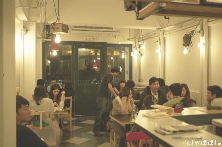 台湾ハンバーガー16
