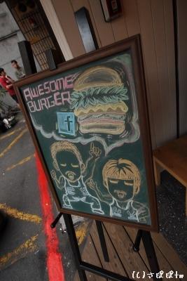 台湾ハンバーガー29