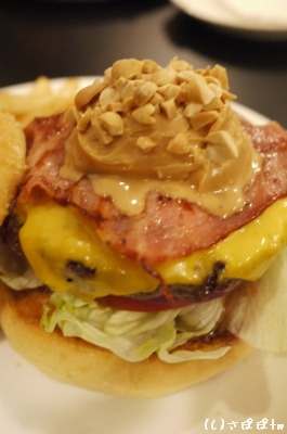 台湾ハンバーガー3