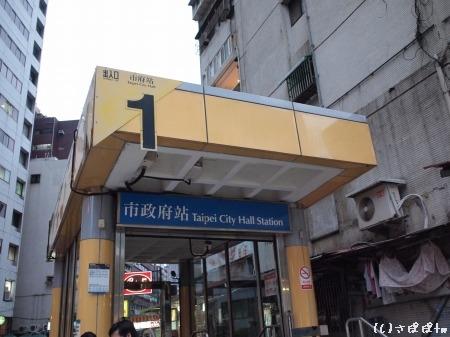 台湾ハンバーガー41