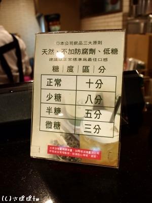 翰林茶館6