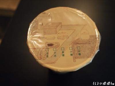翰林茶館8