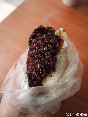 台湾おにぎり紫米5