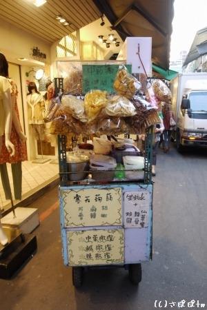 五分埔台北23