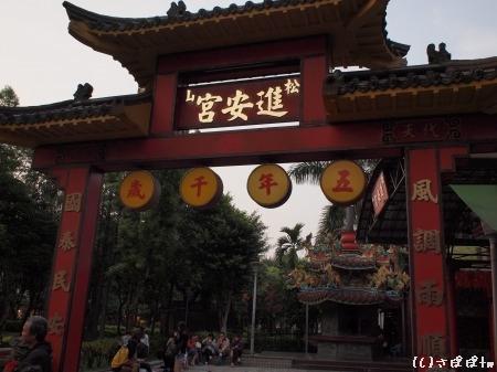 五分埔台北4