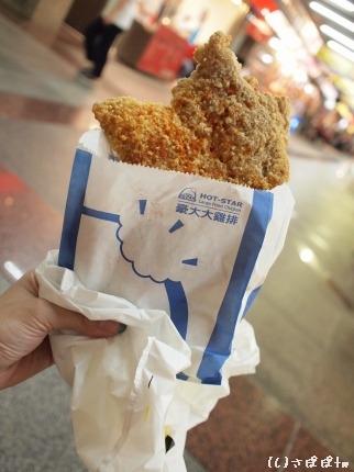 豪大大鶏排14