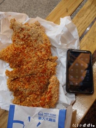 豪大大鶏排17