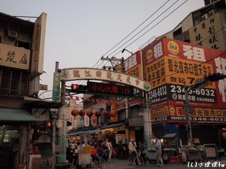 通化街夜市臨江街3