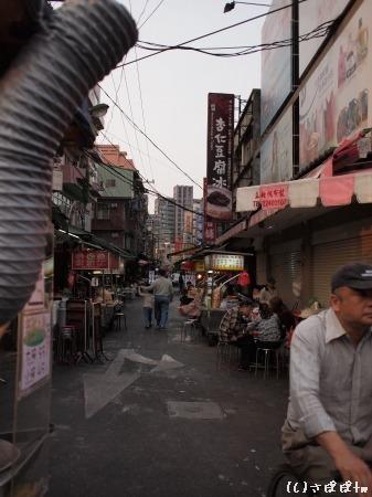 通化街夜市臨江街8