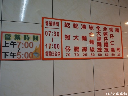 阿川麺線5