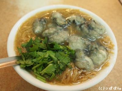 阿川麺線6