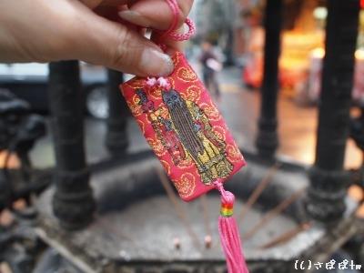 台北霞海城隍廟14