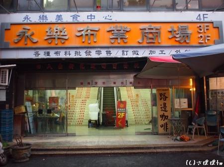 台北霞海城隍廟22