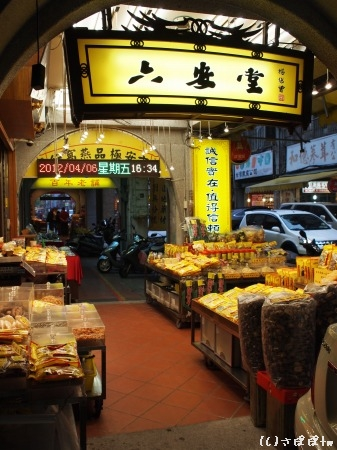 台北霞海城隍廟3