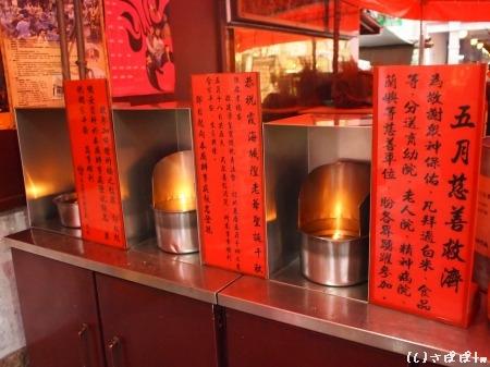 台北霞海城隍廟8