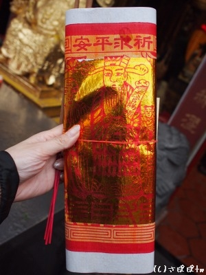 台北霞海城隍廟9