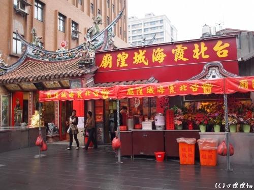 台北霞海城隍廟2