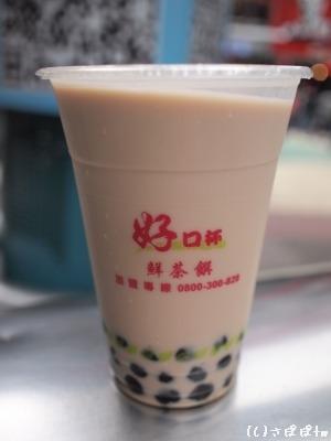 台湾ドリンク飲み比べ1