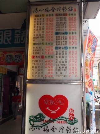 台湾ドリンク飲み比べ10