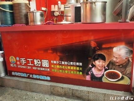 台湾ドリンク飲み比べ8