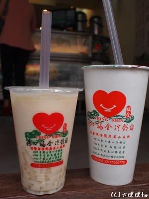 台湾ドリンク飲み比べ9