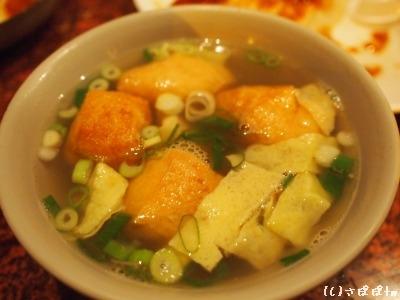 杭州小籠湯包17