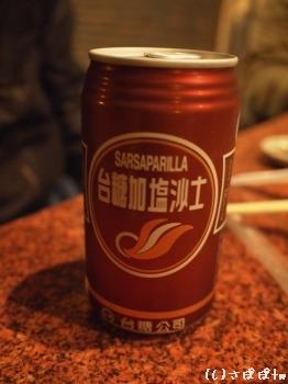 杭州小籠湯包18