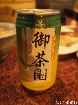 杭州小籠湯包19