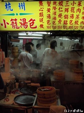 杭州小籠湯包2
