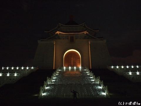 中正記念堂12