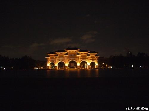 中正記念堂16