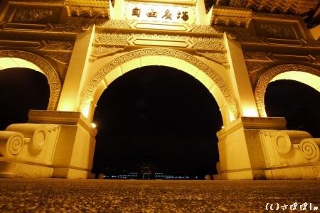中正記念堂19