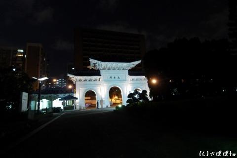 中正記念堂3
