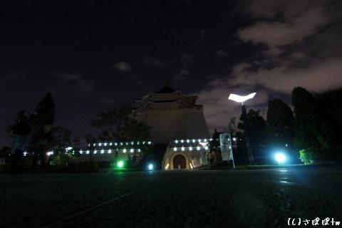 中正記念堂4