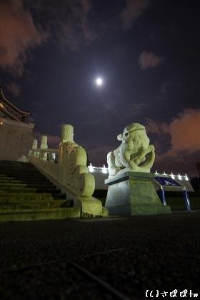 中正記念堂8