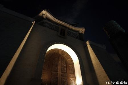 中正記念堂9