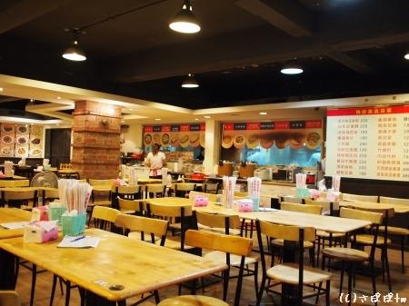 芙蓉山西刀削麺之家18