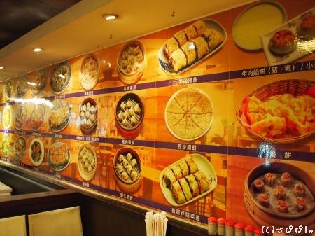 芙蓉山西刀削麺之家5