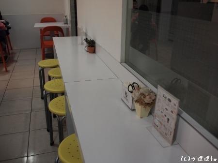 干記杏仁豆腐7
