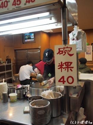 王記府城肉粽(西門店)4