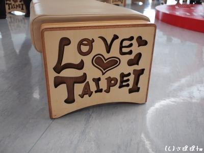 台湾人のお口に合う日本料理15