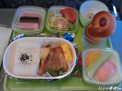 台湾人のお口に合う日本料理26