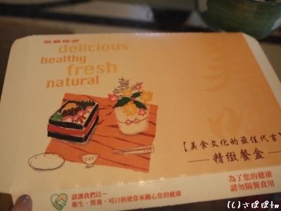 台湾人のお口に合う日本料理7