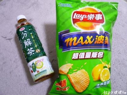 お土産食べ物編その1-11