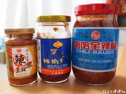 お土産食べ物編その1-21