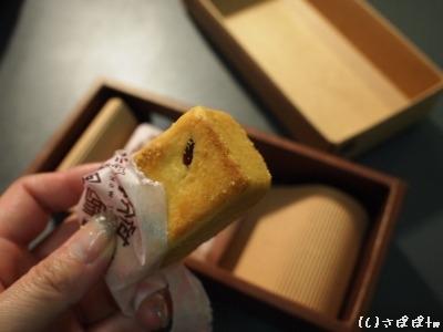 パイナップルケーキ比較13