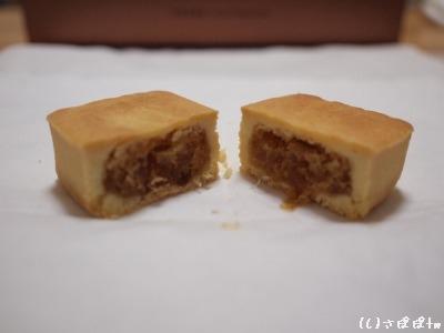 パイナップルケーキ比較17