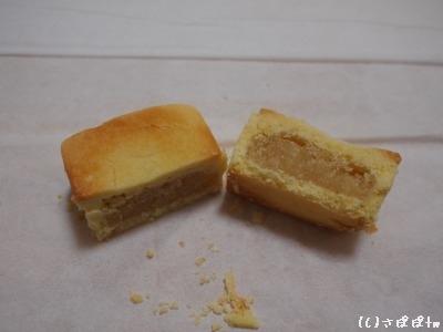 パイナップルケーキ比較21