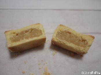 パイナップルケーキ比較4